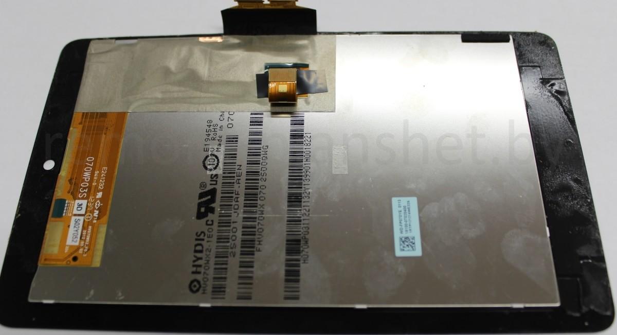 ремонт Nexus 7