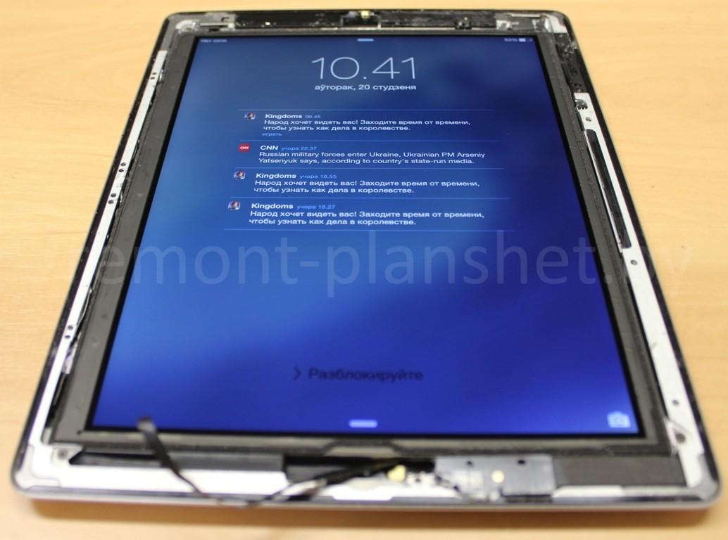 отремонтированный iPad 4